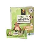 Byron 澳洲零食 儿童宝宝零食 饼干 小熊饼干 公益  Wildlife Kids Biscuits - Banana Flavoured - 100g Box (10 x 10g)