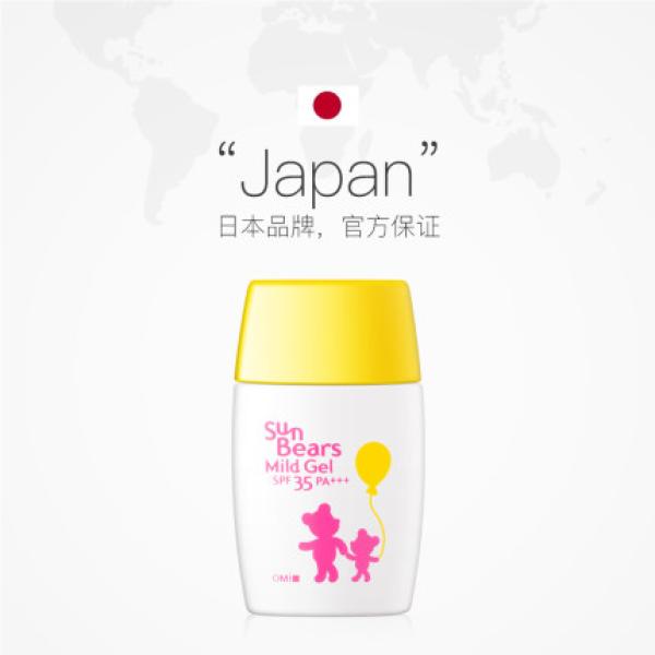 日本 近江兄弟 小小熊 温和防晒啫喱 儿童专用防晒霜 宝宝婴儿保湿 防晒乳液 30 g